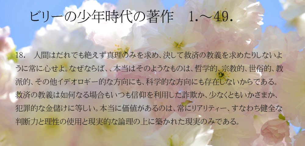 _DSC2904-11-1000-18.jpg