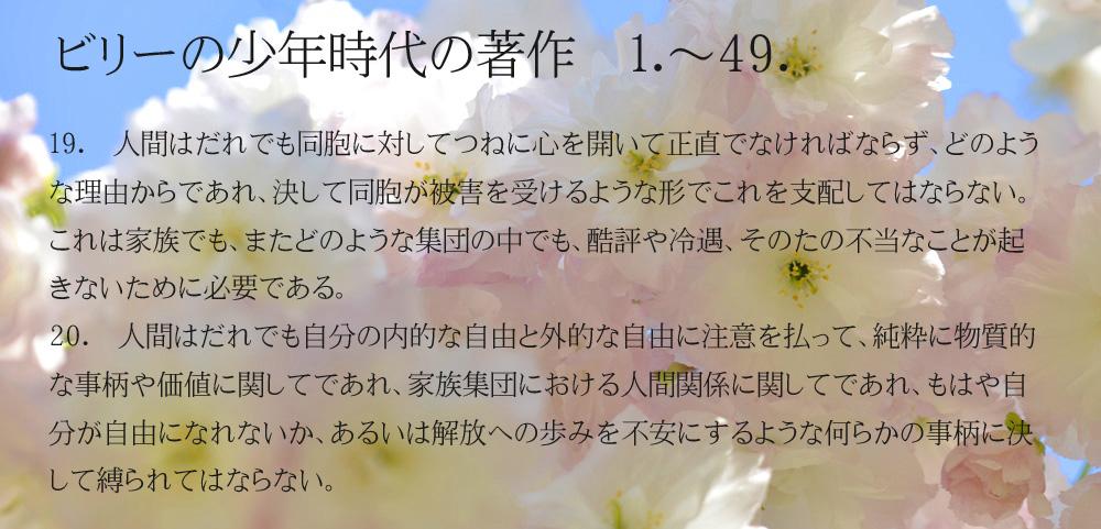 _DSC2904-11-1000-19-20.jpg