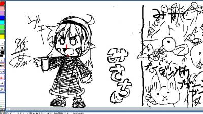 bdcam 2010-09-05 04-38-05-334