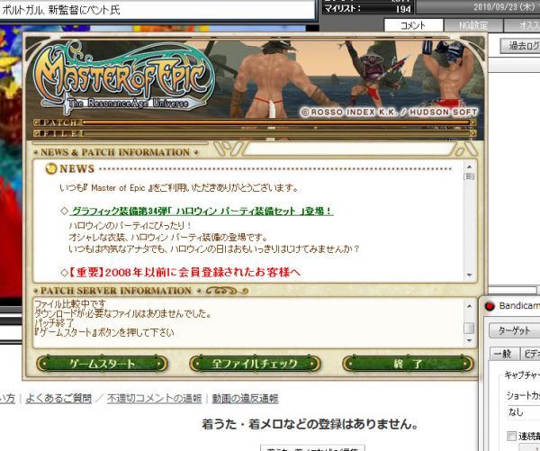 bdcam 2010-09-23 18-54-47-081