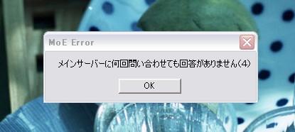 2010y04m04d_235825171.jpg