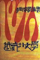 20091127105327-1.jpg