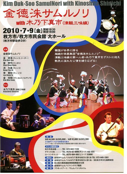 201046samu.jpg