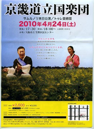 201048konnnamuru.jpg
