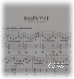 pianoaa_20120523122321.jpg