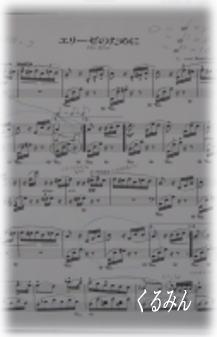 pianoab_20120620200849.jpg