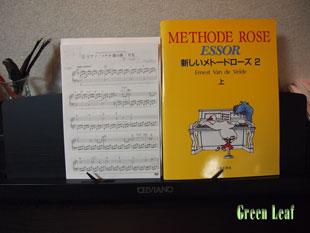 pianoac_20111107222902.jpg