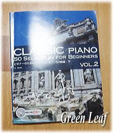 pianozb.jpg