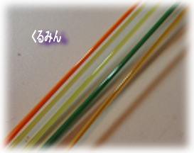 tonboab_20120511150738.jpg