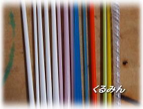 tonbobo_20120328184330.jpg