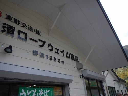DSCN2414.jpg