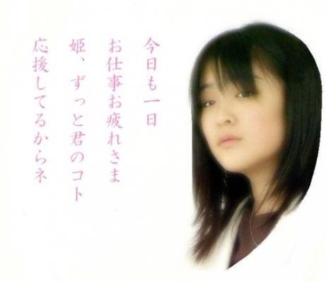 30_20110330023003.jpg