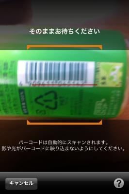 hy4qX.jpg