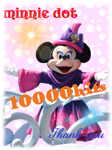 10000hit★