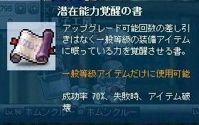 Maple110312_170227.jpg