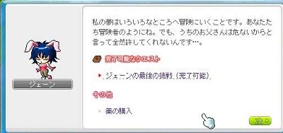 Maple110327_143137.jpg