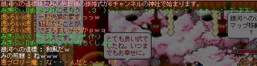 けっこん04