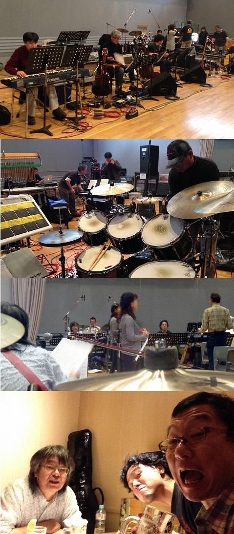 13.11.26信濃町マックスタジオ