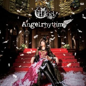 Angelrhythm Asriel