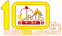 CIRCUS_10th_logo.png