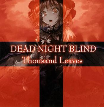 Dead Night Blind