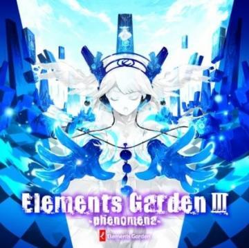 Elements Garden III