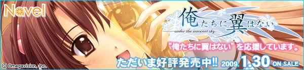 banner_l_asuka.jpg