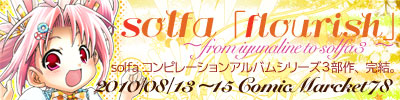 flourish_banner1-2.jpg