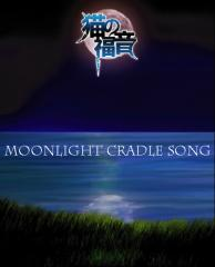 MOONLIGHT CRADLE SONG