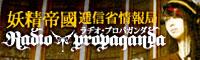 yousei_r.jpg