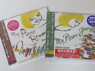 CD・17