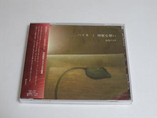 CD・19