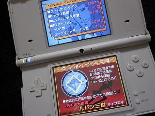 DS10.jpg