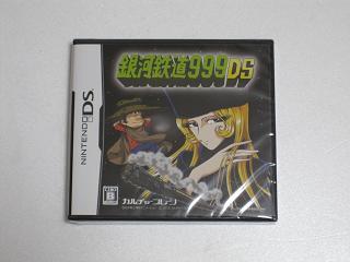 DS11.jpg