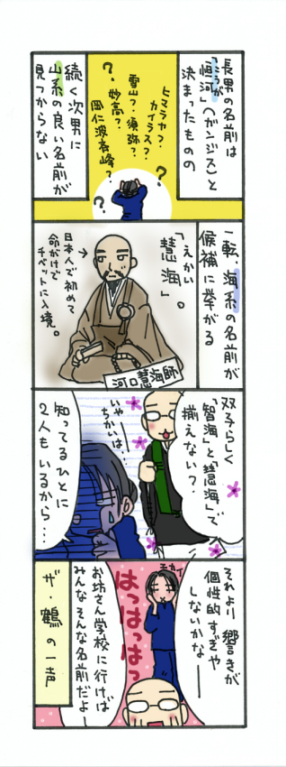 2011041260.png