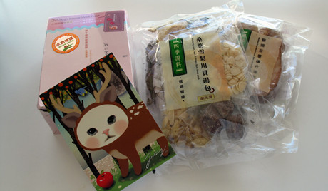 謝謝小津的禮物!