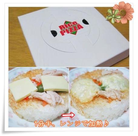 ~Pizza~