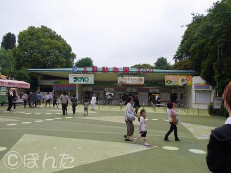 動物園_1