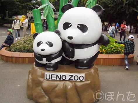 動物園_2