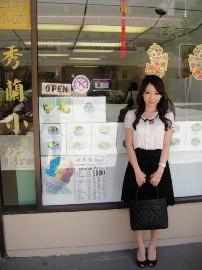 China+Town_convert_20100425133619.jpg