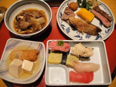 Hakone+2_convert_20100427164219.jpg