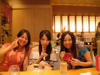 Hakone+3_convert_20100427164246.jpg