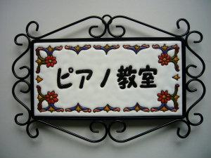 20101018_699116.jpg