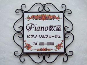 20101018_699505.jpg