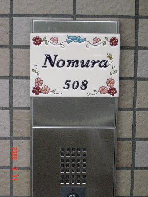 20101018_700870.jpg
