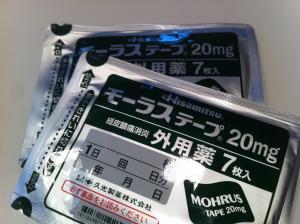 mo-rasu_convert_20110602223752.jpg