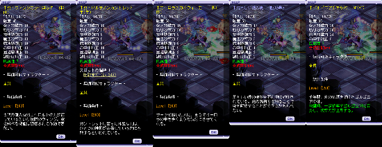 20140122_2.png