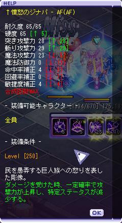 20140130 (7)