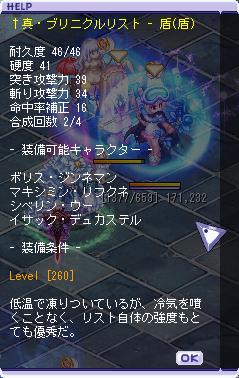 20140130 (8)