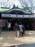 iphone_20110106132757.jpg